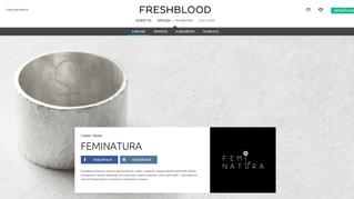 Бренд FEMINATURA присоединился к проекту развития молодых дизайнеров FRESHBLOOD