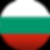 Bulgarian Gas Masks