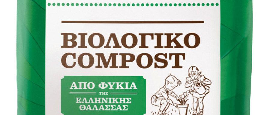 Βιολογικό compost Posidonia 20lt/10kg