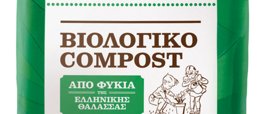 Posidonia sea grass Organic compost 20lt/10kg