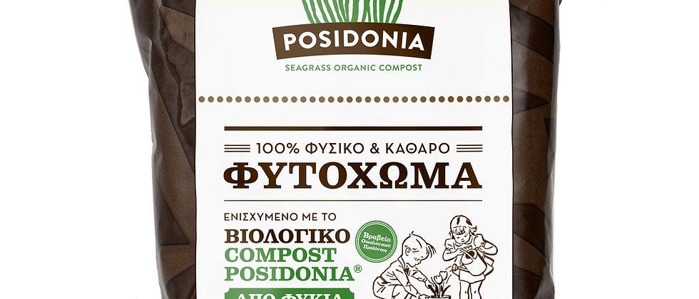 Posidonia organic Plant soil 12lt/8kg