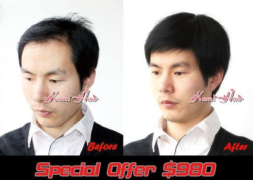B0002 真髮製機製假髮 | 短假髮