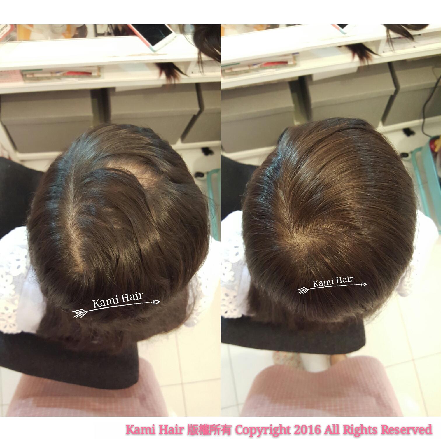 Kami Hair