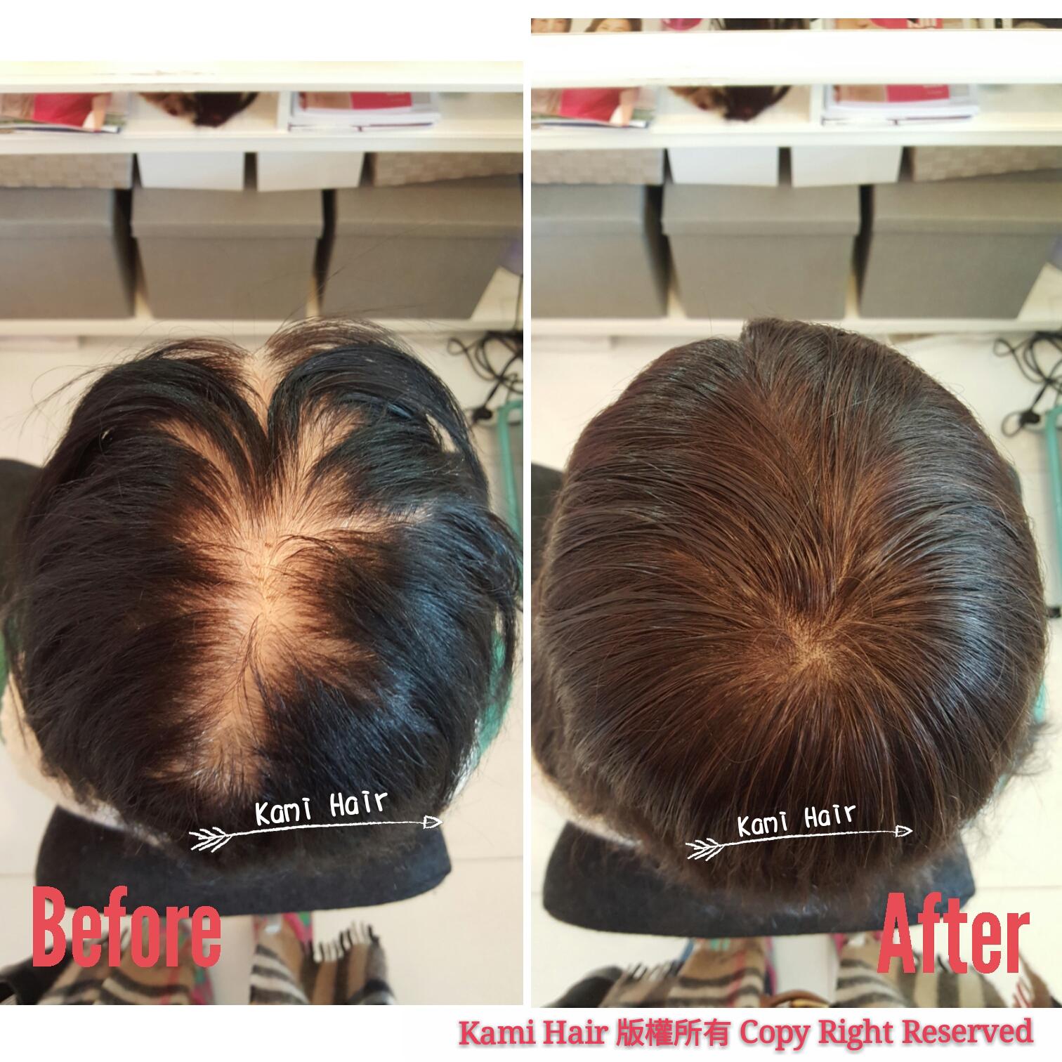 女士補髮 真實客人示範 (濕水後像真度仍然得高)