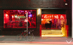 Kwan Brothers, Fortitude Valley
