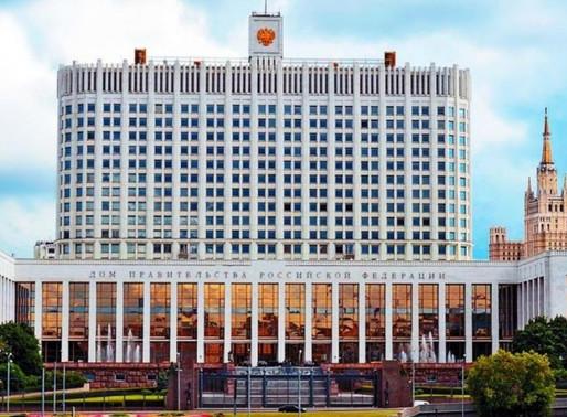 В правительстве создана комиссия по русскому языку