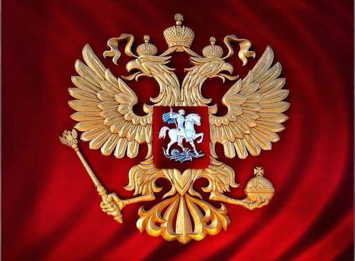 24 сентября 2020 года в Государственной Думе прошло первое заседание рабочей группы Комитета ГД