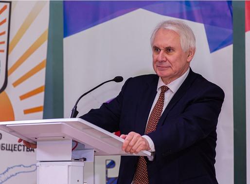 X Юбилейный Съезд некоммерческих организаций России.