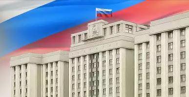 23 ноября 2020 года состоялась конференция на тему «Вопросы государственной политики Российской Феде