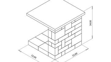 Compact Wood Box