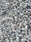 "Gray Limestone 1.5"""