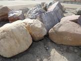 """Rust Boulders 8""""-3' $95.00"""