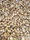 "Brown Limestone 1.5"""