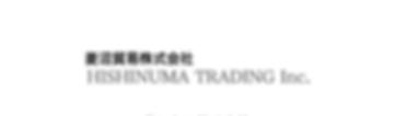 菱沼貿易株式会社