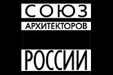 союз-архитекторов.png