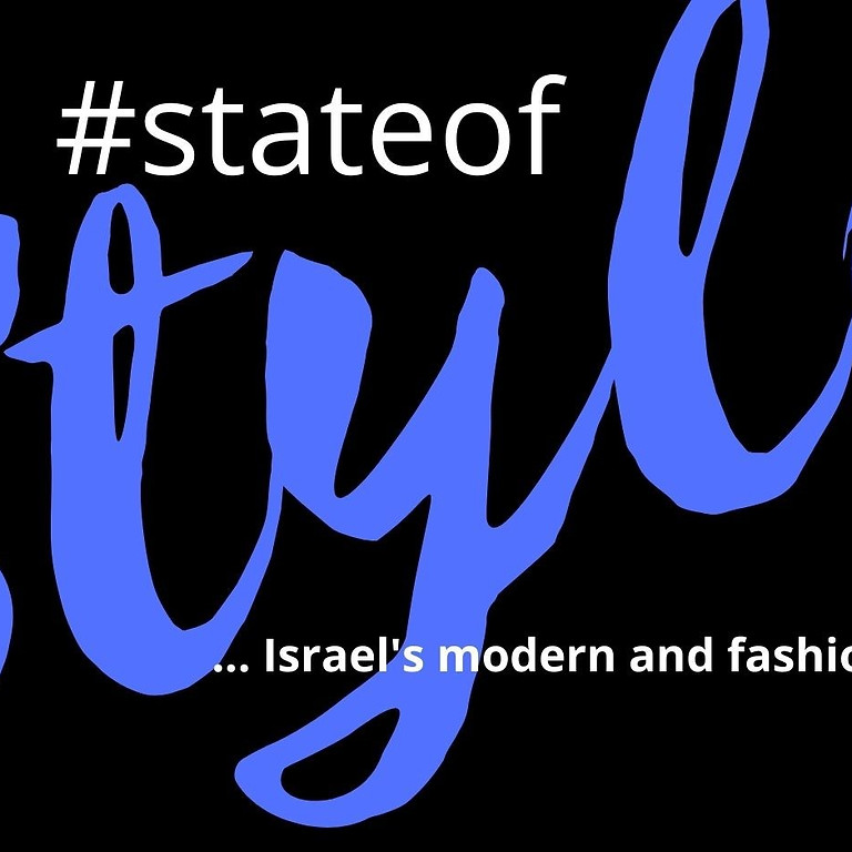 #stateofstyle...Israel's modern and fashionable history