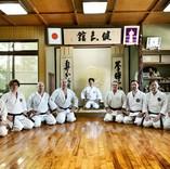 So-honbu dojo, Otsu, Japan