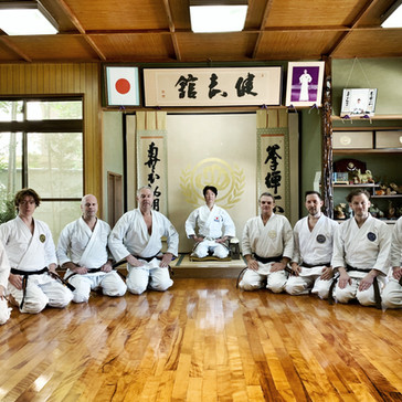 So-honbu dojo, Otsu, Japan