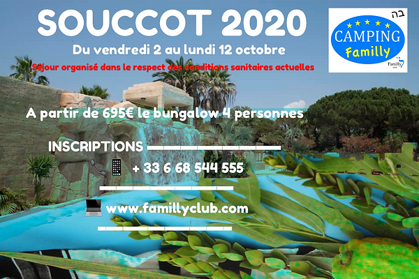 image SOUCCOT 2020.png