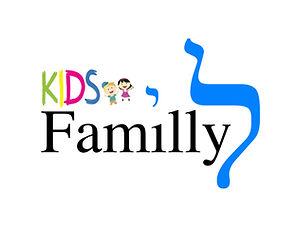 LOGO KIDS FAMILLY.jpg