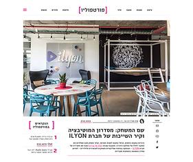 portfolio_ilyon.png