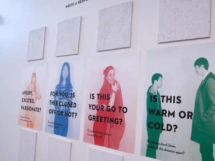 Interactive Exhibit Space