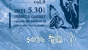 "RNR TOURS presents. ""Crew Night Vol.9"" 開催決定!"