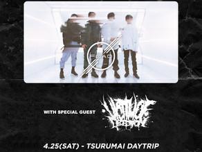 FOAD Japan Tour 2020 開催決定!