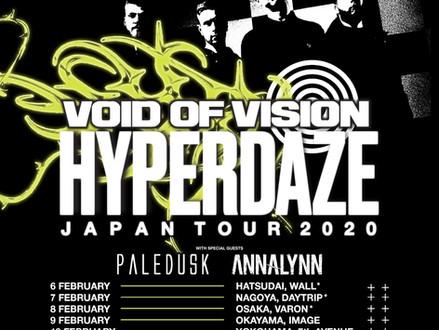 Void Of Vision (オーストラリア) 2020年2月来日決定!