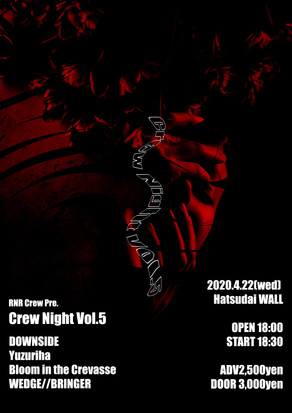 CREW NIGHT vol.5 開催決定!