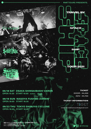 Travel By Space Ship Tour 2021 -Metalcore Attack-開催決定!
