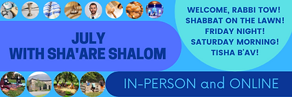 JULY with Sha'are Shalom (1).png