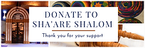 Donate to Sha'are shalom.png