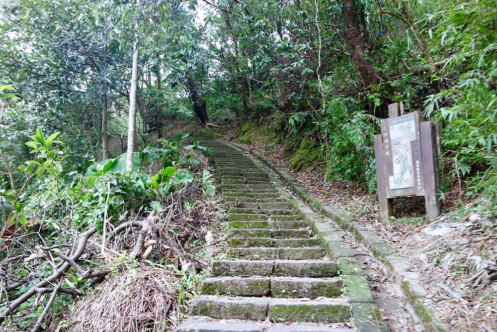 Day Trip from Taipei, Taiwan: Sandiaoling Waterfall Trail 三貂嶺瀑布群
