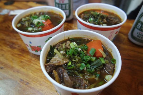 Day Trip from Taipei, Taiwan: Jiufen 九份 Food