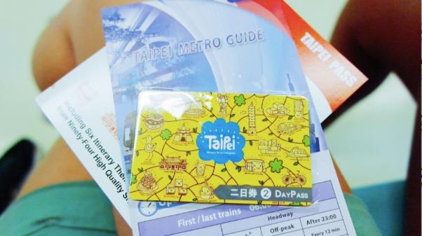 Travel Tips Taipei, Taiwan: Make sure you get a Taipei Travel Pass