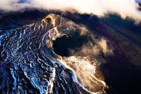 North Iceland Volcano