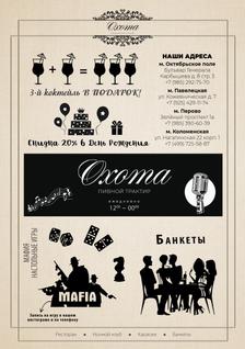1 стр_Коломенская.png