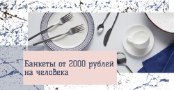 Facebook-обложка 851x315  пикс - Пользов
