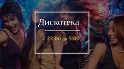 Оформление YouTube-канала 2560x1440  пик