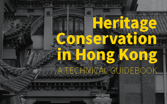 Heritage Conservation in Hong Kong- Tech