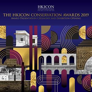 HKICON Award 2019