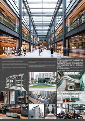 HKICON-Digital-Panel-The Mills.jpf