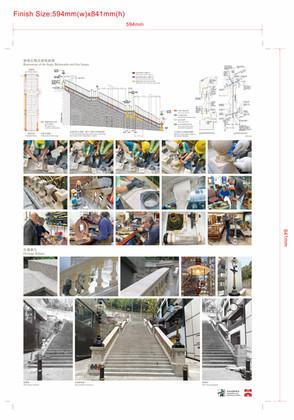 Duddell Street_Panel 2 OL lo res.jpg