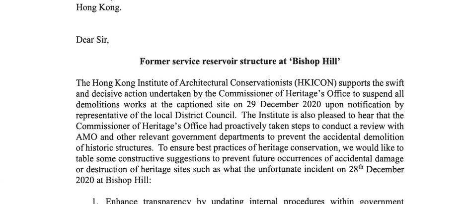 "Letter to Commissioner of Heritage on Former Service Reservoir Structure at ""Bishop Hill"""