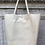 Thumbnail: Beige Leather Tote Bag - Jijou Capri