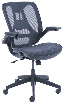 Mesh Chair with Infinite Support Technology
