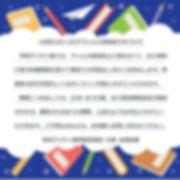 文書3.jpg