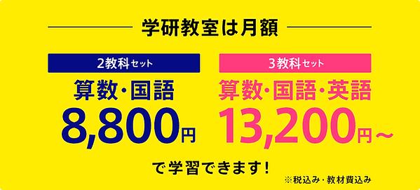top_main_price201909.png