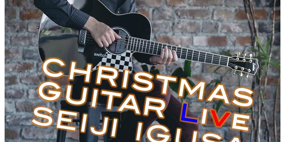 クリスマスギターライブ